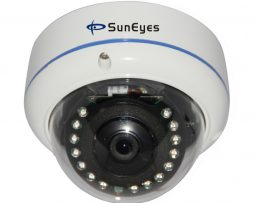 Sun eyes HD IP camera